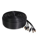 164ft AWG22 Premade Siamese Video + Power + Audio Cable